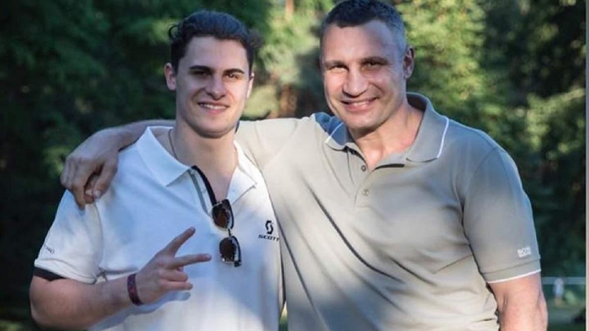 Віталій Кличко зі старшим сином Єгором