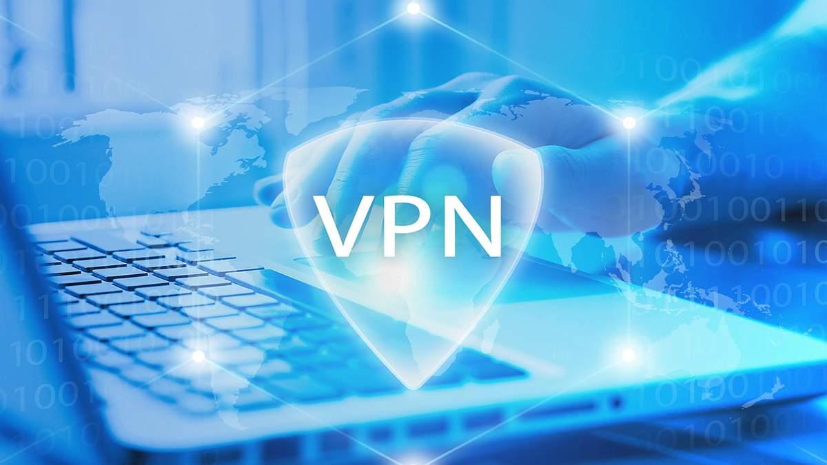 Дані про 20 мільйонів користувачів VPN-сервісів злили в мережу