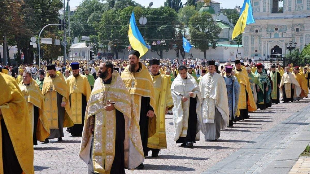 ПЦУ відмовилася від ходи на річницю Хрещення Русі: причина