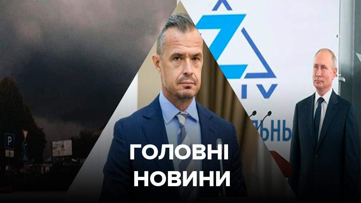 Новости Украины – 20 июля 2020 новости Украины, мир