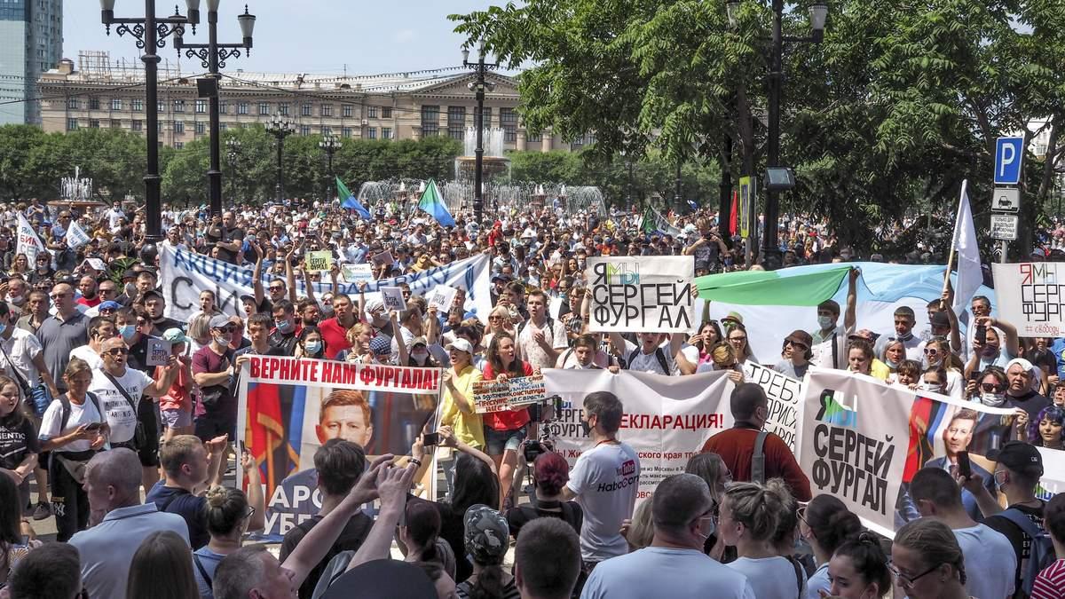 Путінська машина почала гучно ламатись: чому Хабаровськ протестує?