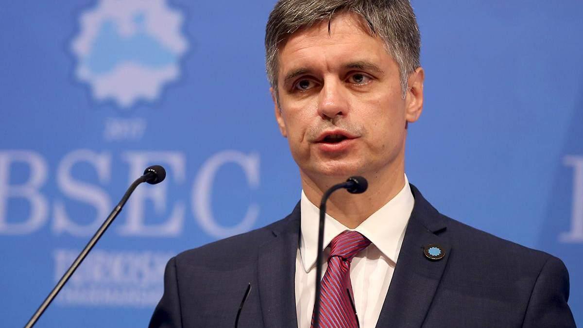 Вадим Пристайко - новый посол Украины в Великобритании