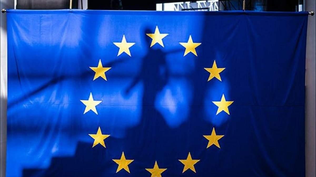 В ЄС ухвалили бюджет на наступні 7 років: сума і деталі
