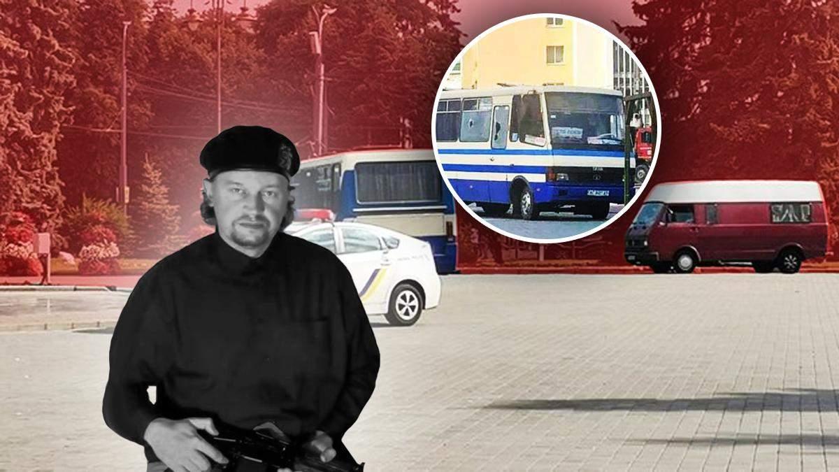 Луцк, захват заложников 21 июля 2020: последние новости