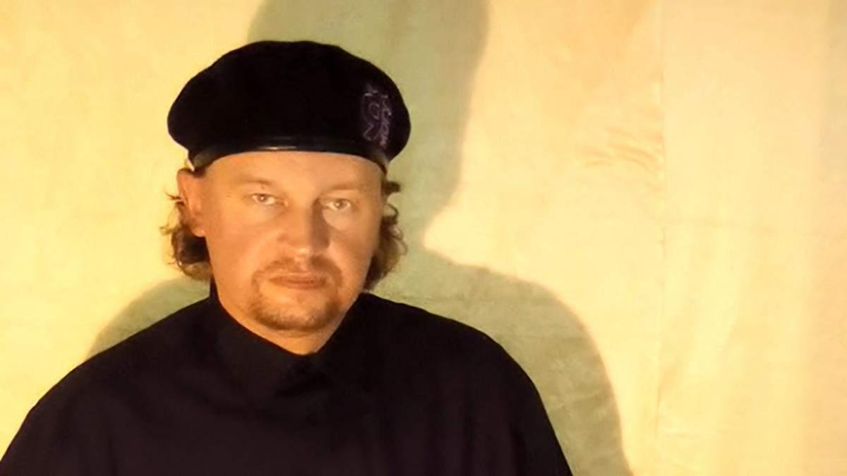 Ймовірний луцький терорист Максим Плохой