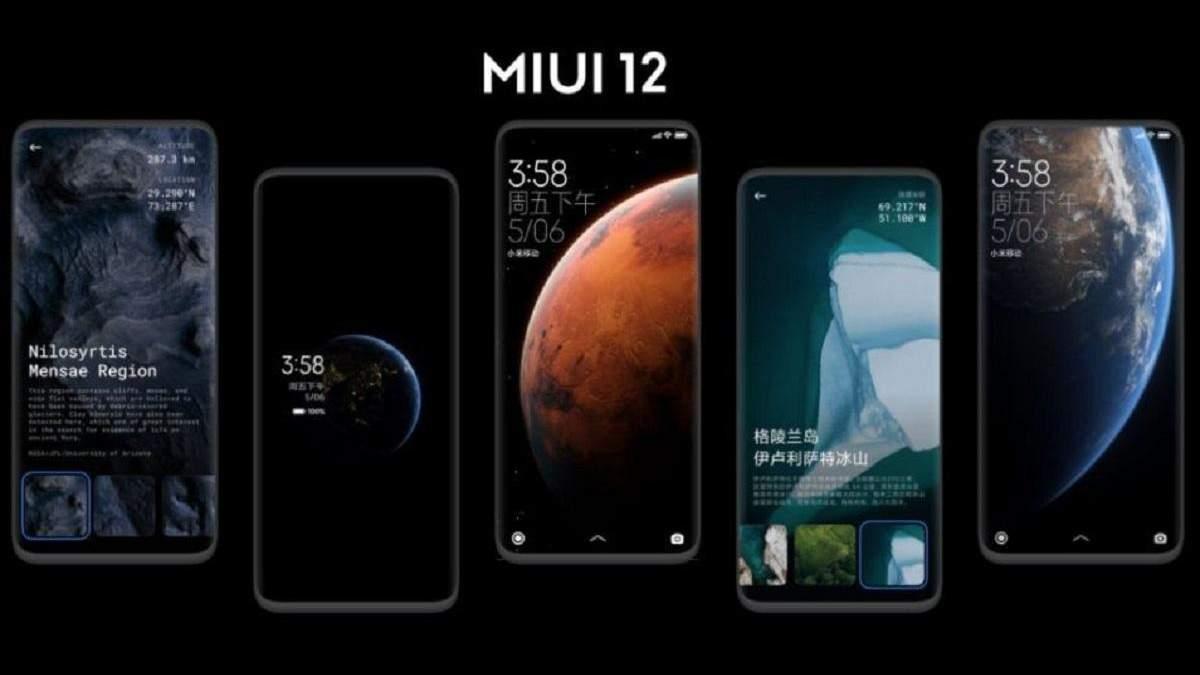 Стабільна версія MIUI 12: список смартфонів  Xiaomi