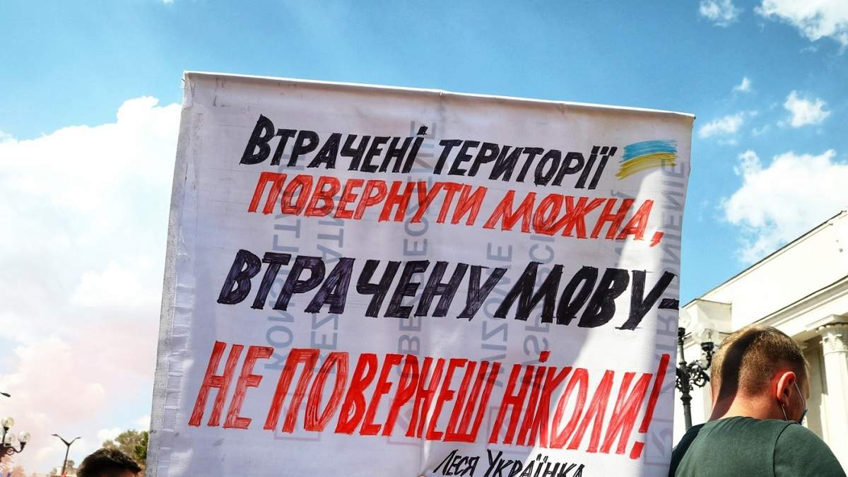 Два дня защиты Украины