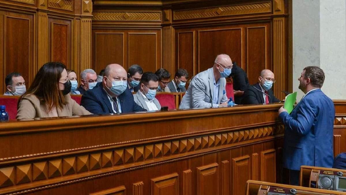 Уряду не дозволили призначати голову Фонду соцстрахування