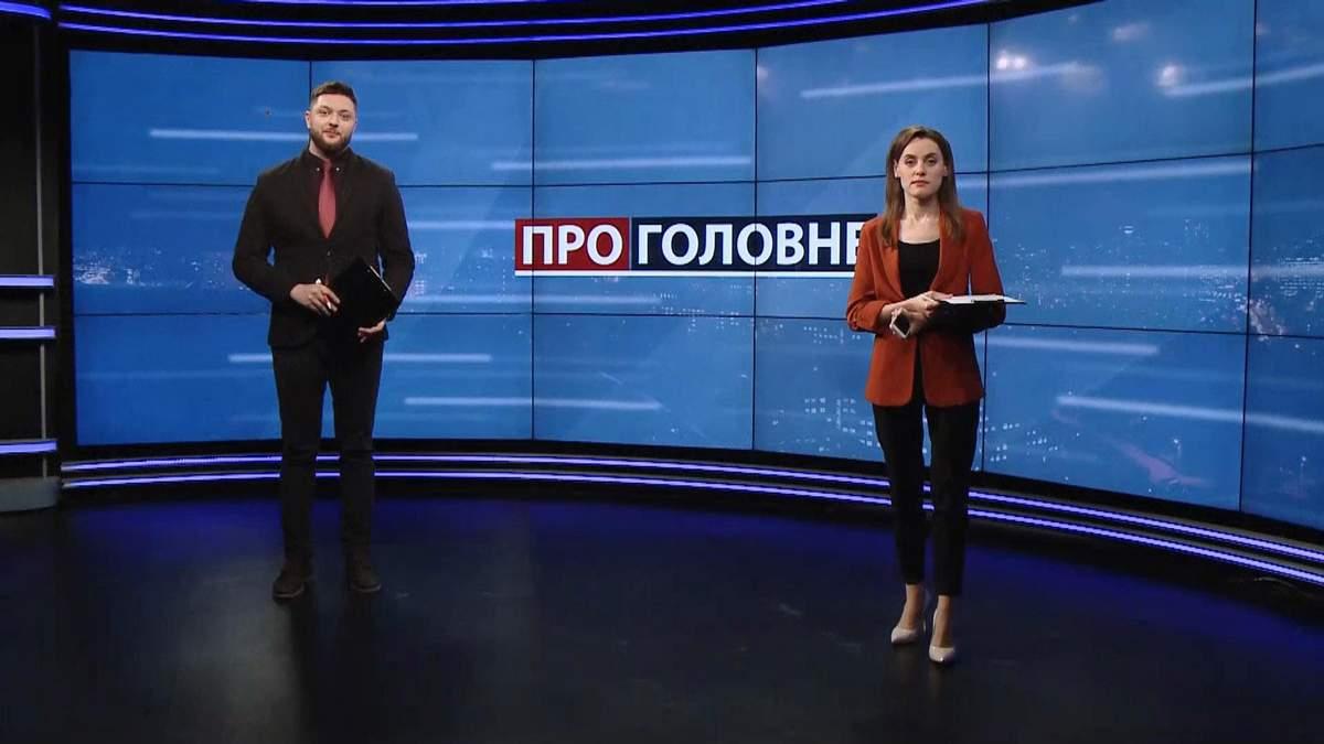 О главном: Взрыв возле метро в Киеве. Депутата ОПЗЖ облили зеленкой