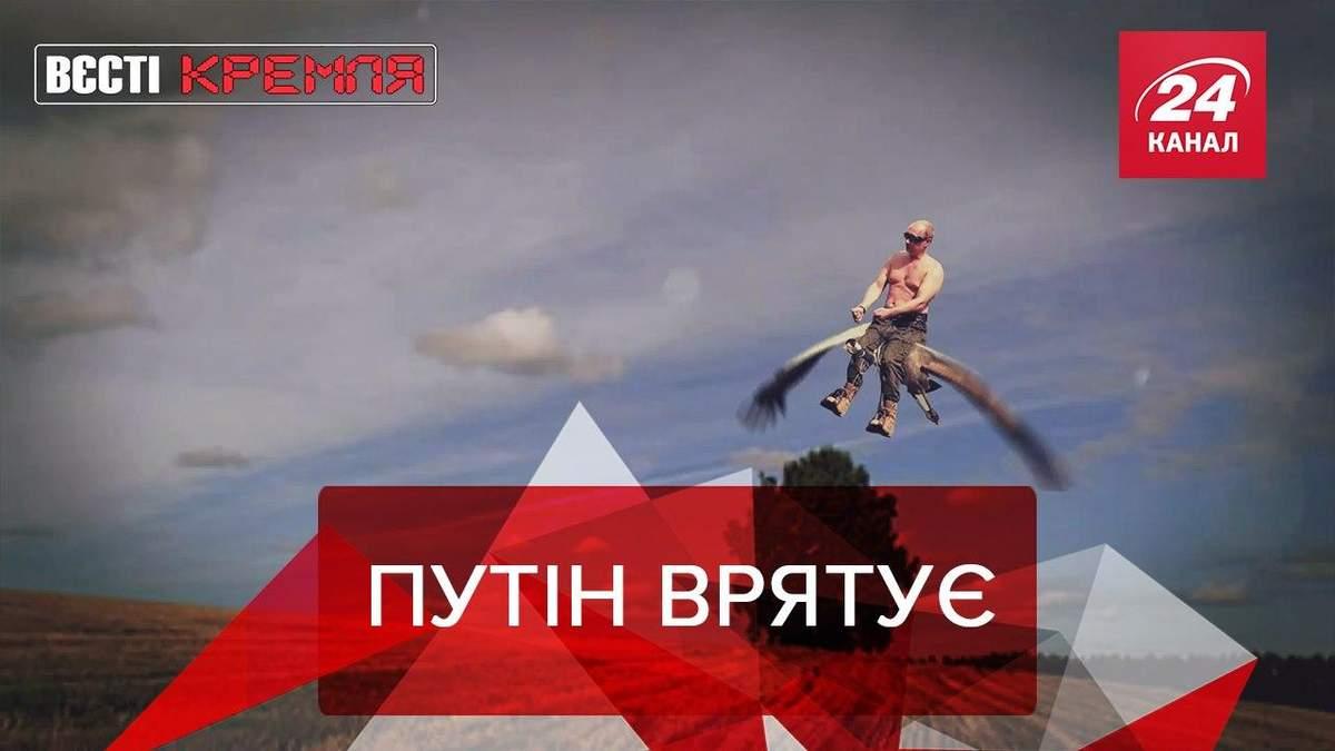 Вєсті Кремля: Шойгу придумав вакцину від COVID-19.  Закриття Навального