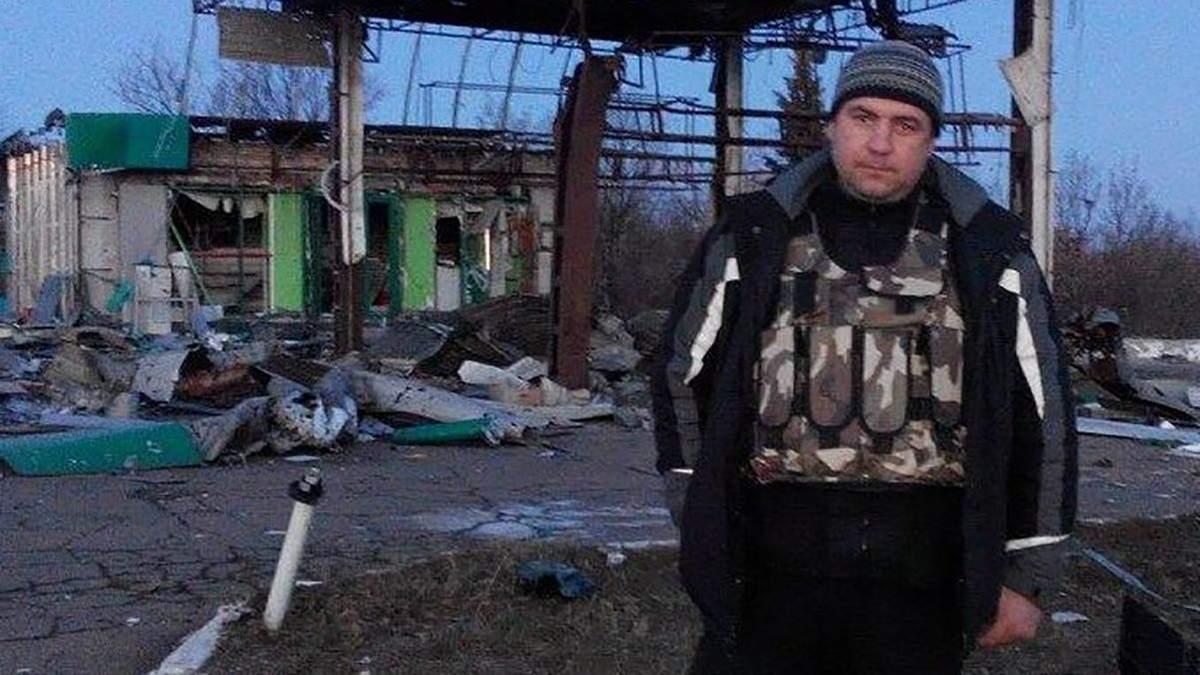 В Харкові затримали спільника луцького терориста Кривоша: хто цей чоловік – факти з біографії
