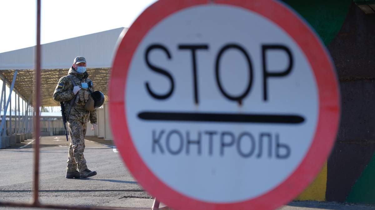 Безвиз для граждан шести стран ввела Украина