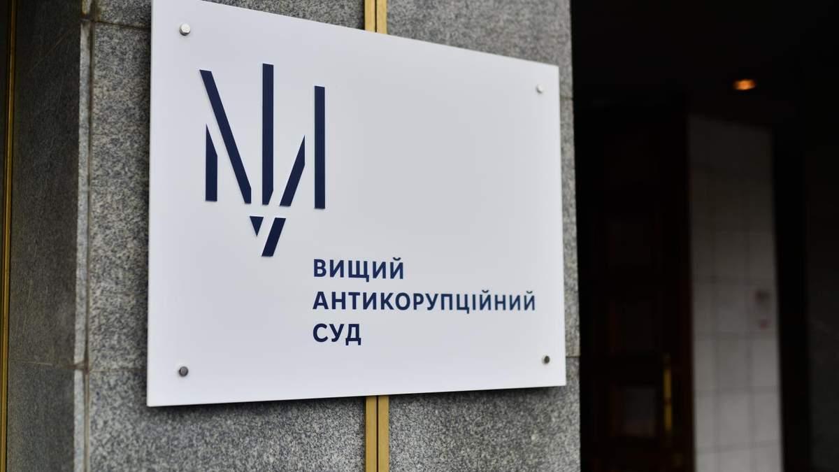Нардепи просять суд визнати закон про Антикорупційний суд неконституційним
