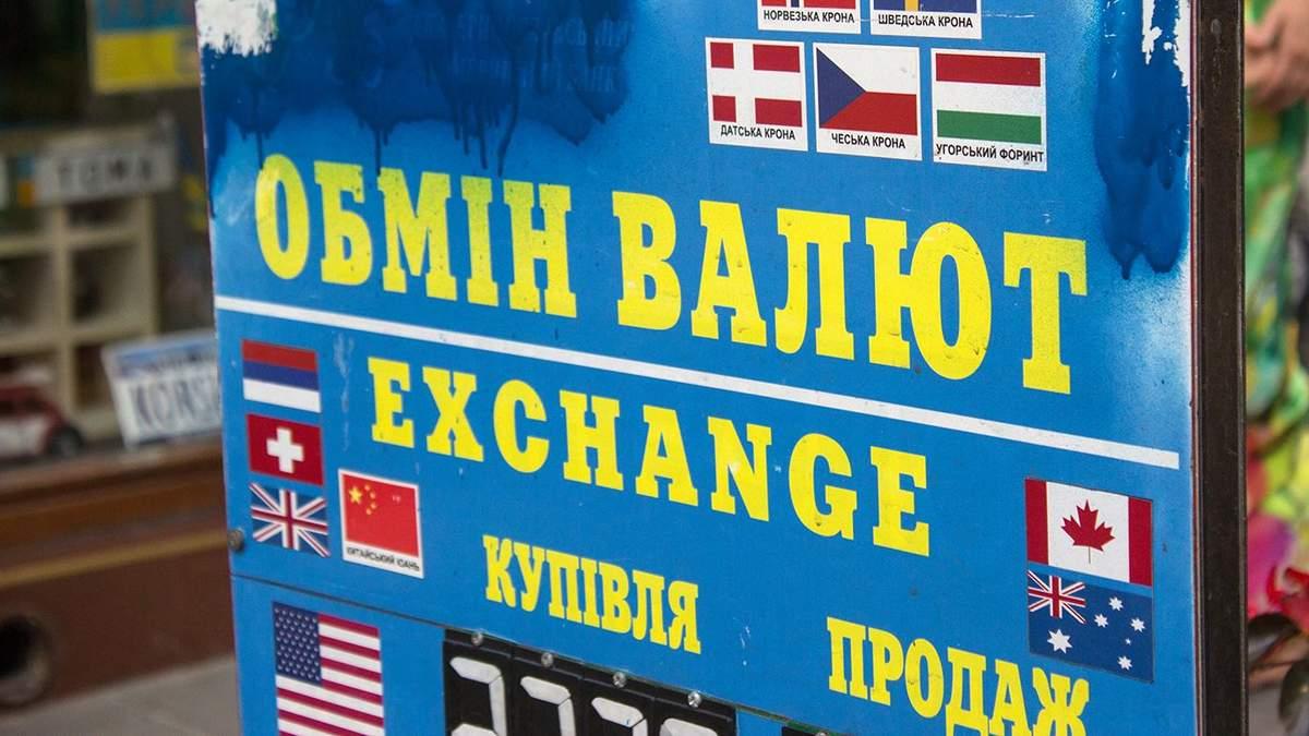 Готівковий курс євро, долара на сьогодні 22 липня 2020 – курс валют