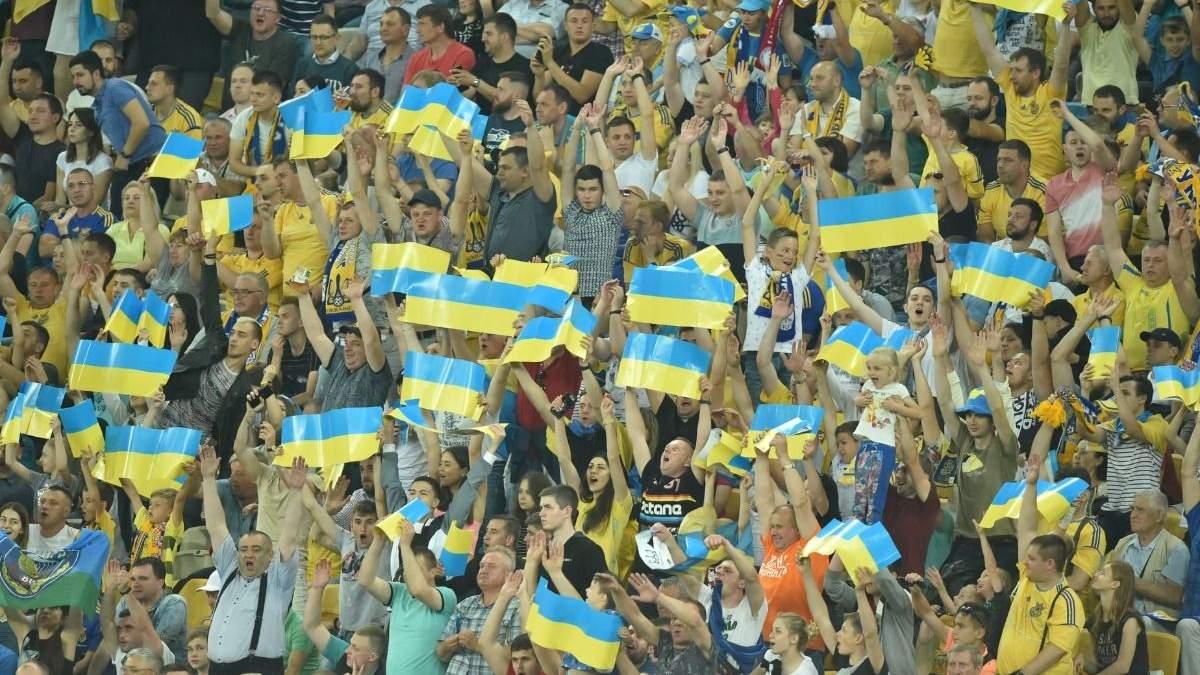 Болельщикам разрешили ходить на футбол, Украина – новые правила