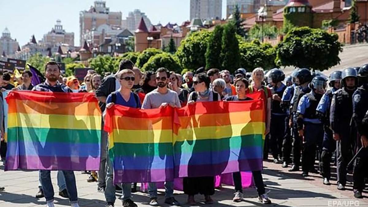Законопроект о наказании за пропаганду ЛГБТ в Украине 2020