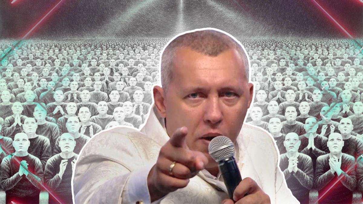Секты в Украине
