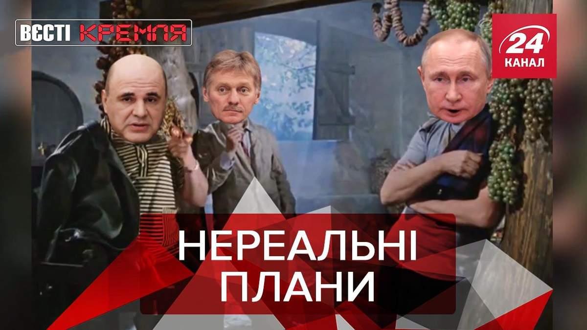 Вєсті Кремля: Російська економіка здулася. Протеже Жиріновського в Хабаровську