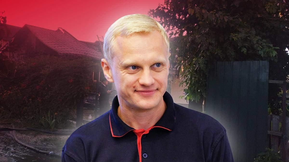 Віталій Шабунін: біографія активіста, чий будинок підпалили