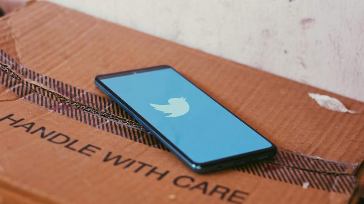 Атака на Twitter Маска и Гейтса: хакеры могли читать их личные сообщения