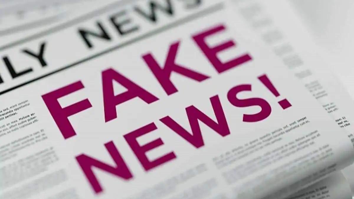 Це мають знати всі: як читати новини правильно?