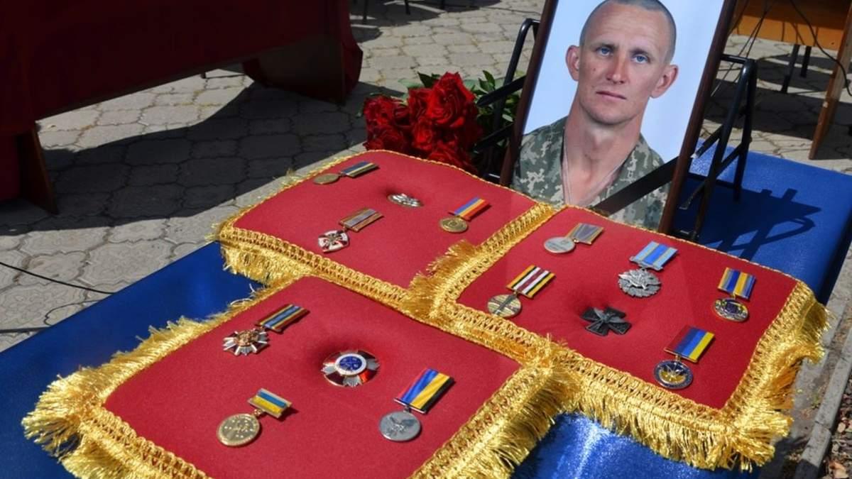 На Дніпропетровщині попрощались з Ярославом Журавлем