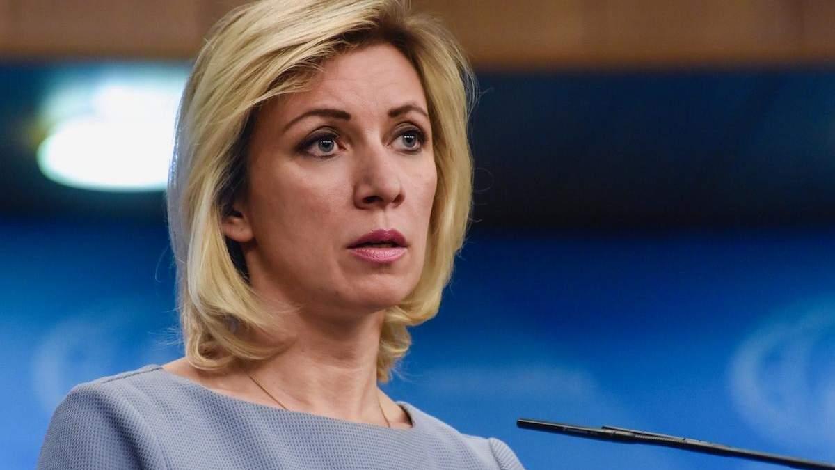 Так выглядит, что Украина вышла из минских соглашений, – МИД России