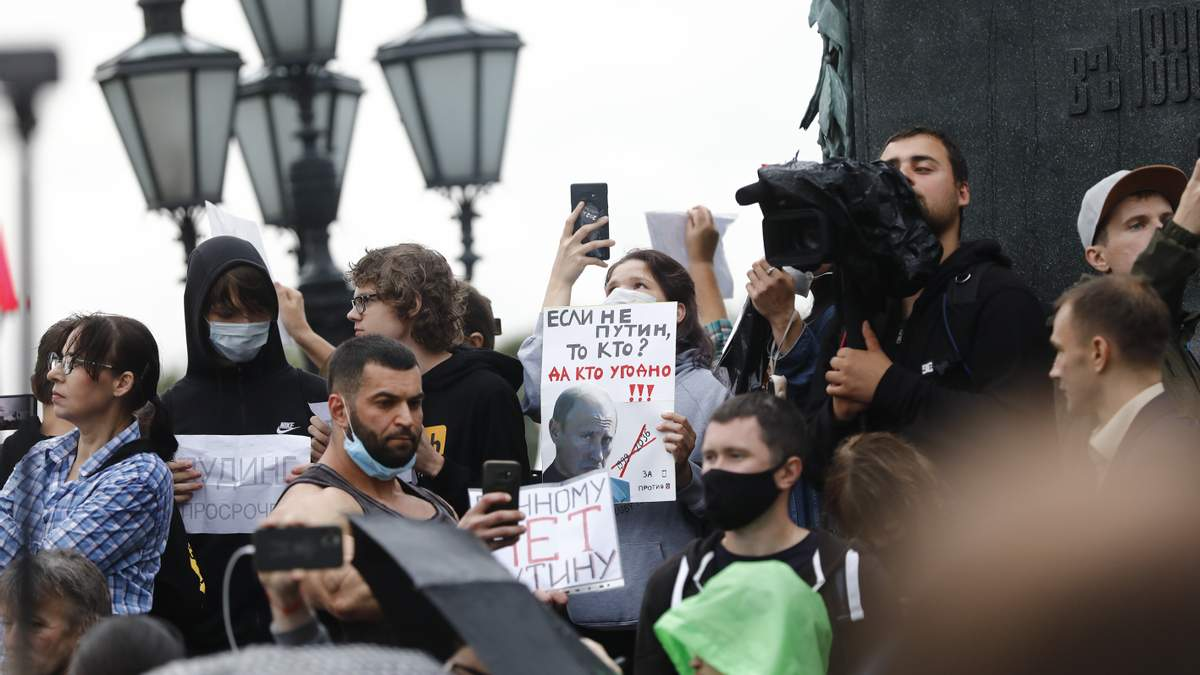 Путіна у відставку - як протести в Хабаровську змінять РФ - 24tv