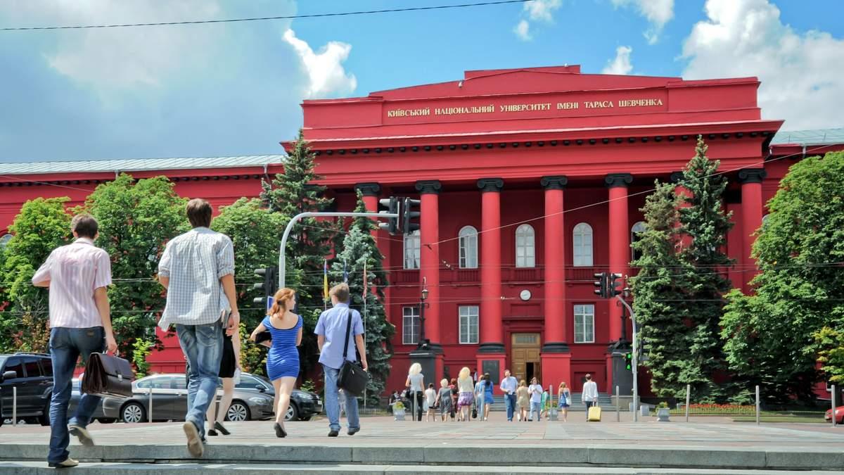 Скільки коштує навчання у 15 найпопулярніших університетів Києва
