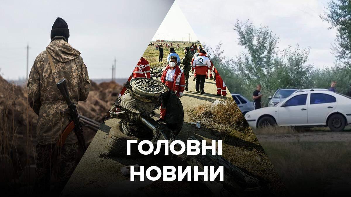 Новини України сьогодні – 24 липня 2020 новини Україна, світ