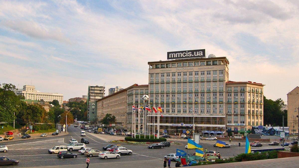 готель дніпро київ приватизація