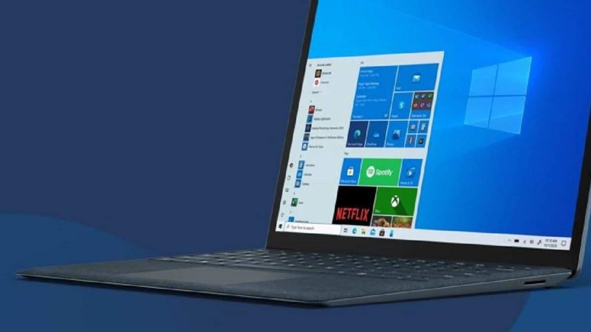 Windows 10 оновиться на старих машинах