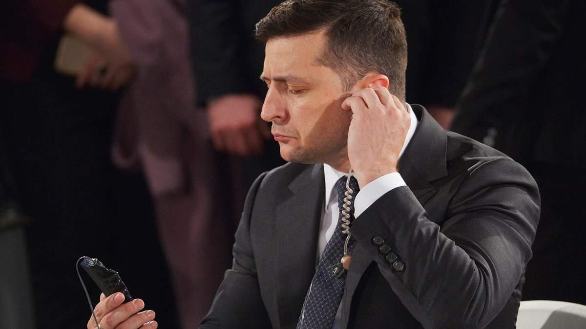 Справу проти Зеленського через декларацію закрили 20.07.2020