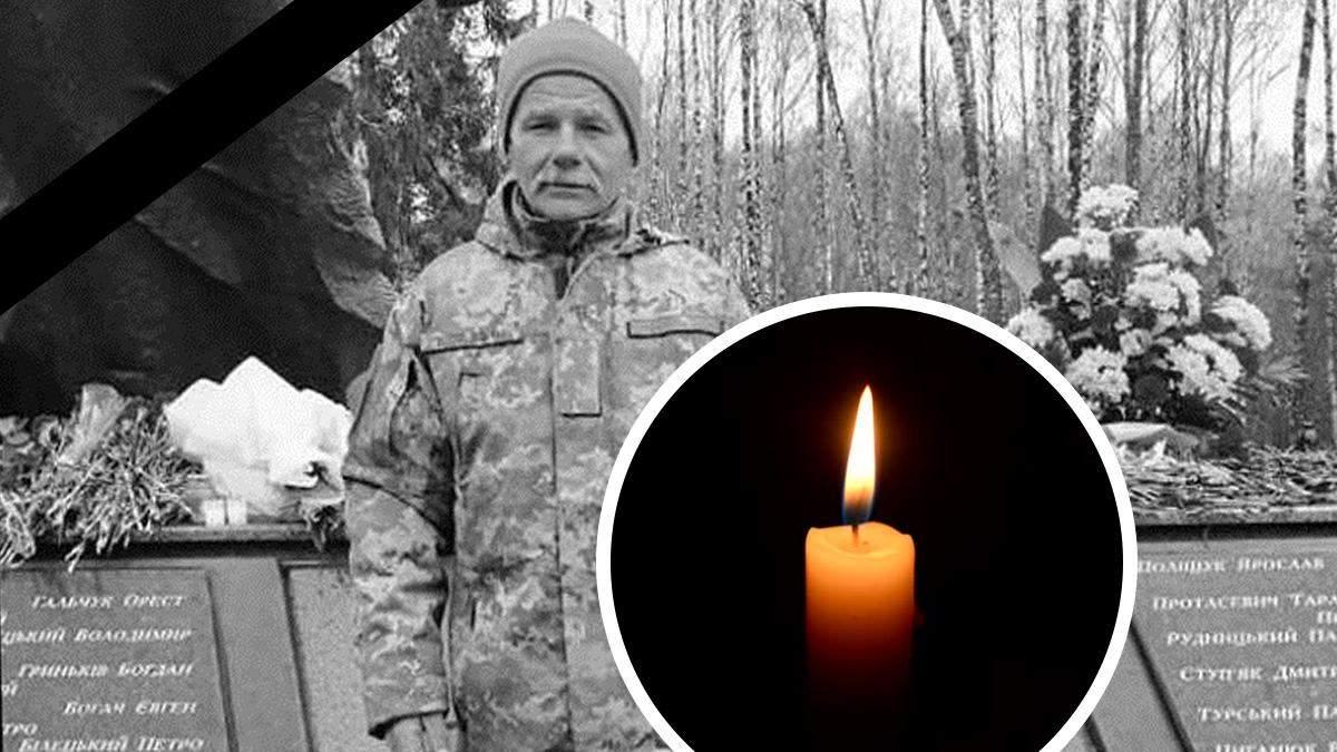 На Донеччині від кульового поранення помер афганець Михайло Воронський