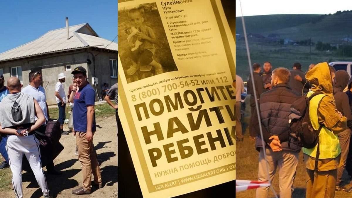 В Крыму вторые сутки ищут пропавшего мальчика Мусу Сулейманова