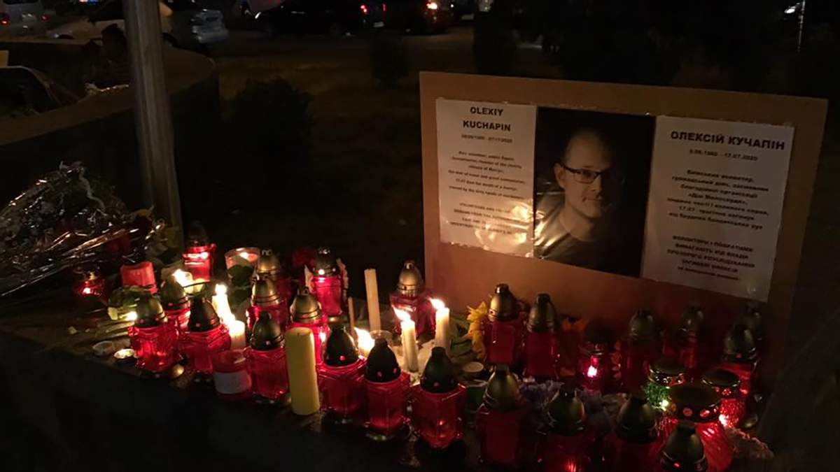 Смерть волонтера Кучапіна: у справі з'явився дивний момент – усі деталі