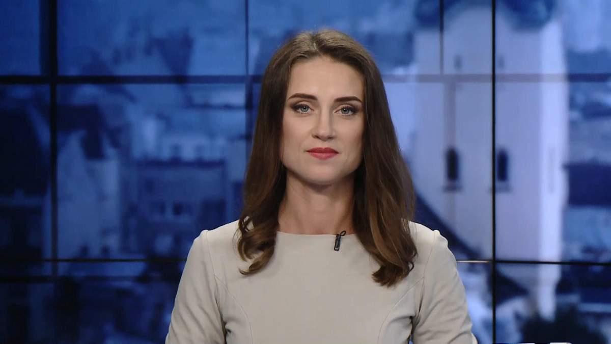 Випуск новин за 15:00: Масові заворушення в Сіетлі. Коронавірус в гуртожитку Києва