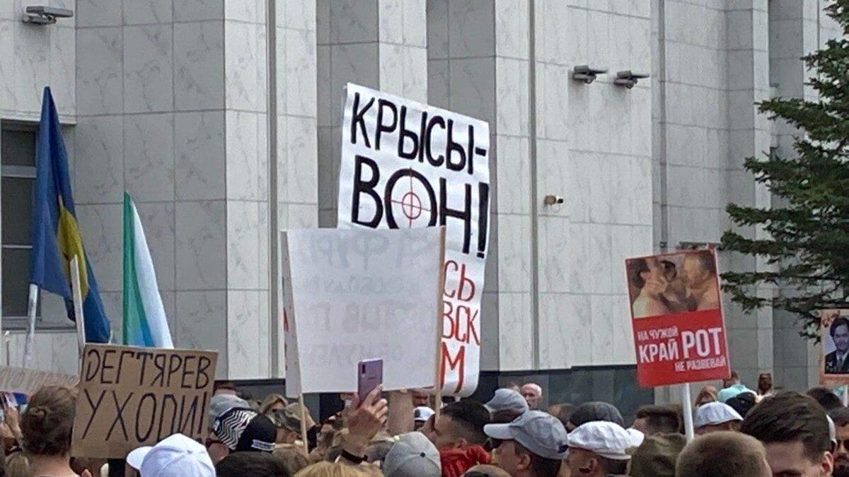 Хабаровський тест Кремля, або Останнє попередження Путіну