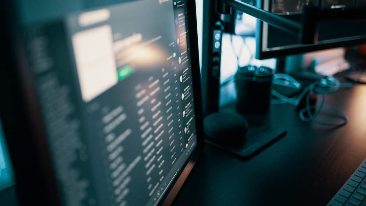 РНБО виявила витік даних з сервісу, яким користуються держоргани