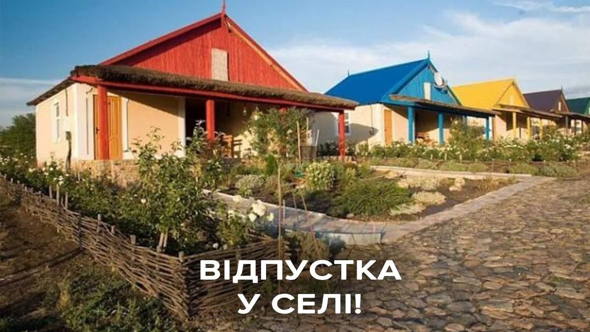 Отпуск в селе