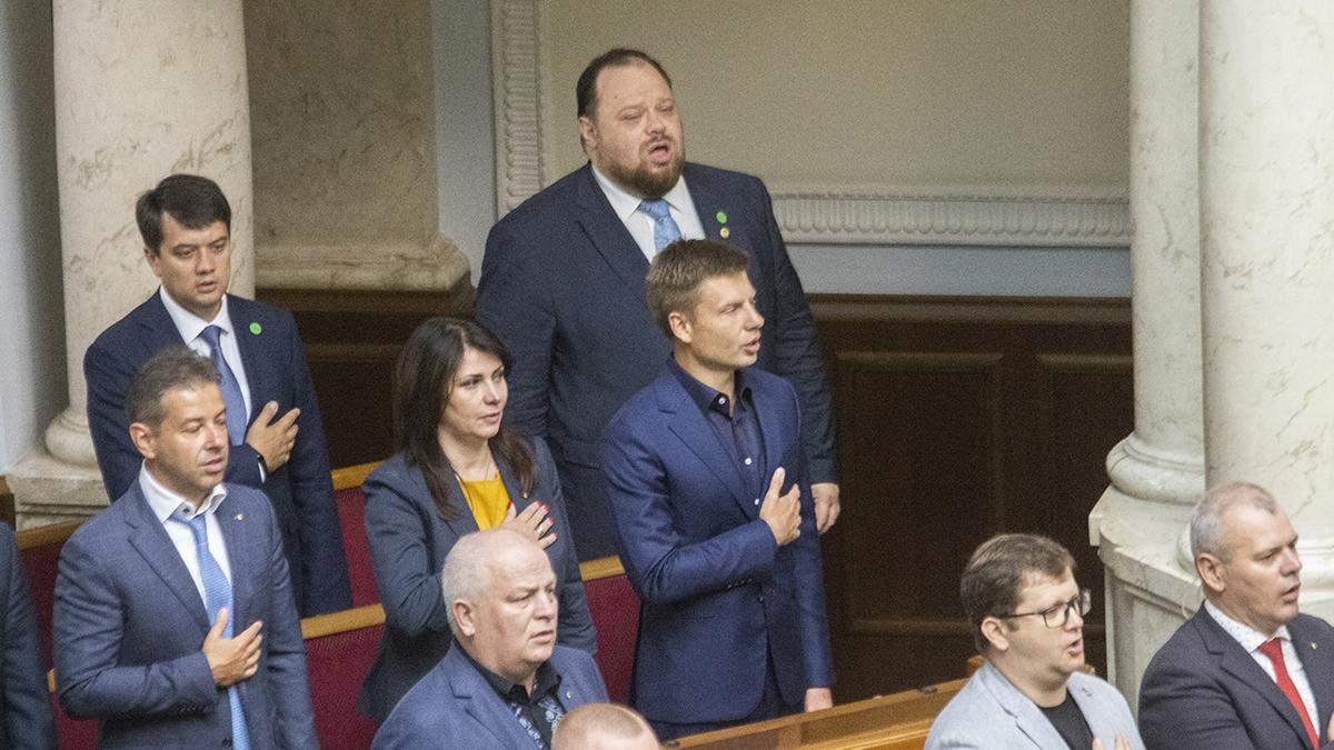 Хто з депутатів ВРУ пропустив найбільше голосувань