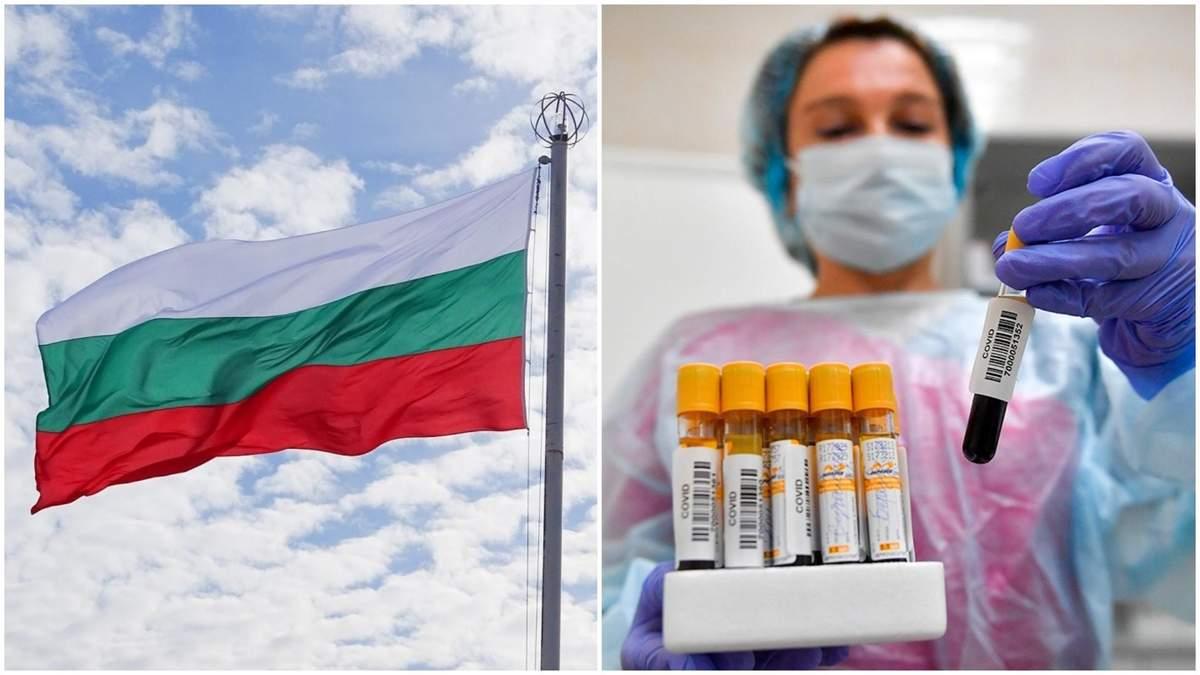 Болгария передумала – украинцев будут пускать только с отрицательным ПЦР