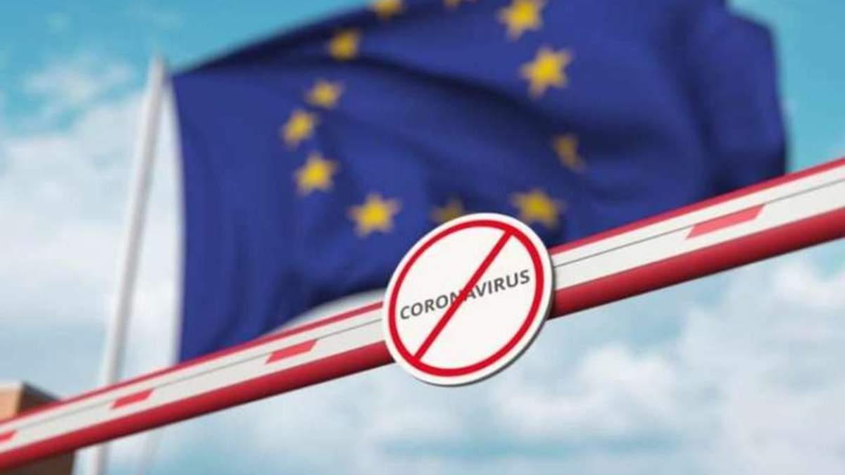 ЕС оставит закрытыми границы еще на 2 недели: список въездных, - СМИ