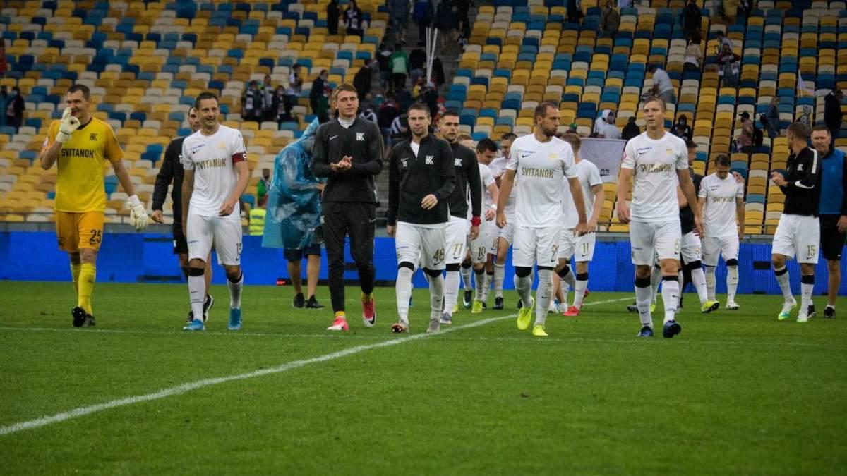 Новини спорту 29 липня 2020 – новини спорту України та світу