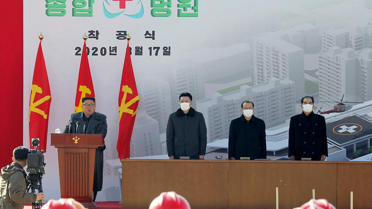 Выступление Ким Чен Ына