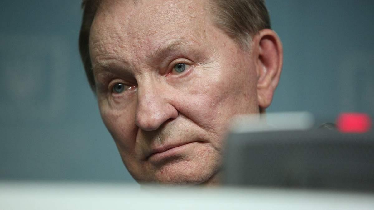 Кучма вышел из ТКГ по Донбассу раньше, – Казанский