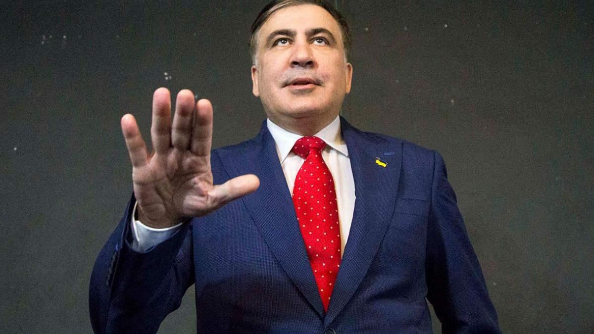 Как Саакашвили собрался реформировать украинские суды: преимущества и недостатки