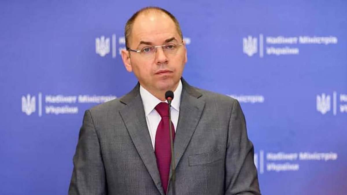 Відставка Степанова: гучні скандали з Національною службою здоров'я