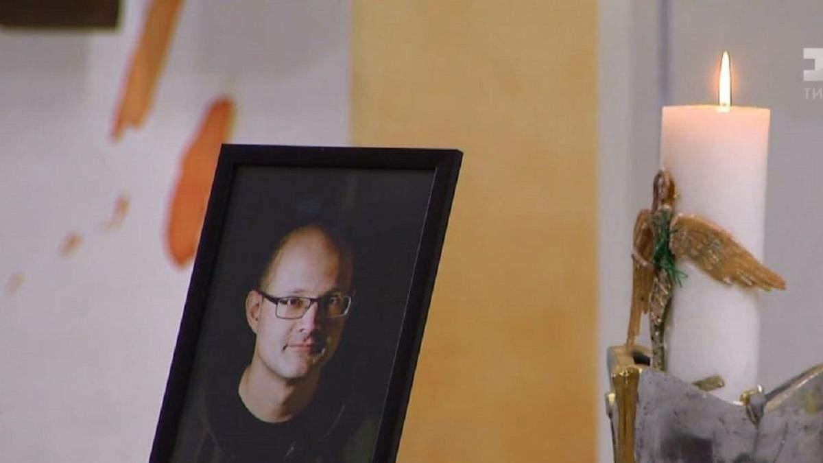 Смерть Олексія Кучапіна 22.07.20: експертизу крові не робили