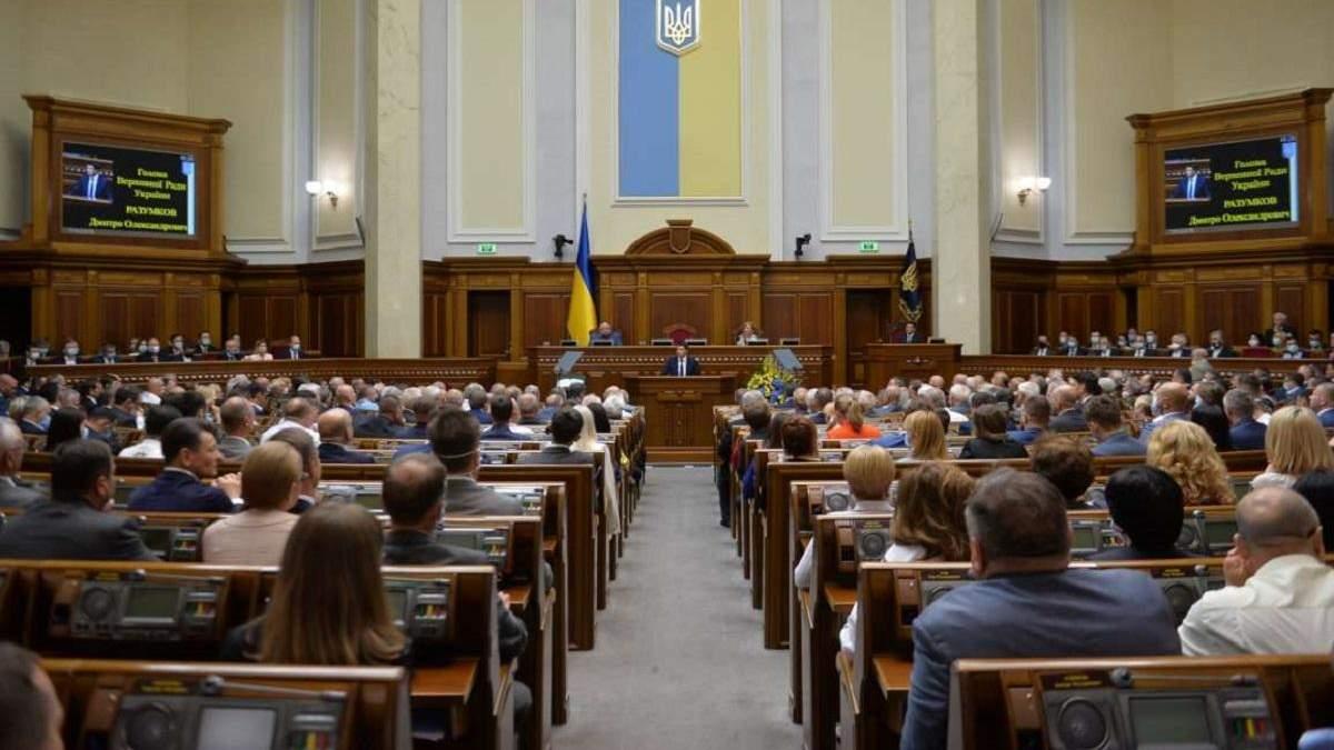 """Первый год работы Рады: кто из депутатов чаще всего голосовал """"против фракции"""""""